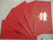 """Chinese Red Envelope with Your Family Surname 百家姓紅包 """"ZHONG 鍾"""" (gold embossing envelope size: 3.15"""" x 6.15"""" ) pack of 5 red envelopes (WXRG)"""