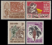 South Vietnam Stamps - 19665 , Sc 294-7 Revolution against Nho Dinh Diem 3rd Anniversary - MNH, F-VF (9V097)