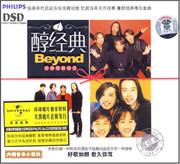 Beyond 醇经典 经典情歌精选(CD) (WVGX)
