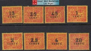 French Indochina Stamps - 1931-41, Postage Due Stamps - MH, F-VF - (9A074)