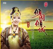 Ge Ge 格格:倾国倾城(CD) (WVHC)