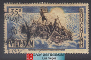 South Vietnam Stamps - 1956 , Sc 54 Refugees on Raft - Used (9V09D)