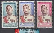 Laos Stamps - 1962 Scott # 70, 71, 72, short set - King Sisavang-Vong, MNH, F-VF - (9A084)