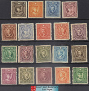 China Stamps - 1940-1, Scott # 421-39 Martyrs Issue with secret mark - MNH, F-VF (9C0HK)