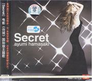 ayumi hamasaki: Secret (WYWG)