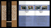 China Stamps - 1983 , T88, Scott 1859-62 Qin Terra-cotta Figures - Folder - MNH, F-VF  (9185A)