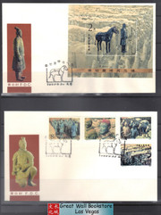 China Stamps - 1983 , T88, Scott 1859-62 Qin Terra-cotta Figures - First Day Covers complete sets (stamps + S/S) - MNH, F-VF (9185D)