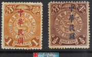 China Stamps - 1912, Sc 163, 164 Republic Overprinted on China Imperial Post - MLH, F - VF (9C0HU)