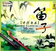 Dizi : 中国音乐笛子(2CD) (WVJ0)