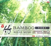Easy Listening Music w/traditional Chinese Guzheng, Erhu, Flute 夏竹•休闲音乐(CD) (WVJC)