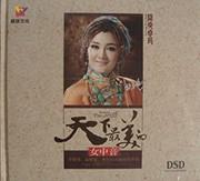 Jamyang Dolma 降央卓玛 : 天下最美的女中音 (WVJY)