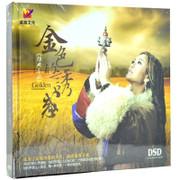 Jamyang Dolma 降央卓玛:金色的诱惑 Golden Enticement  (WVK0)