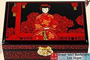 Chinese Wedding Bridal Jewelry Box 复古推光漆器首饰盒木质中式复古典结婚新娘化梳妆首饰收纳盒带锁 牡丹新娘-黑 (WXTL)