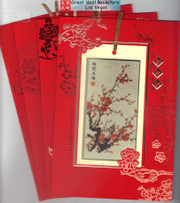 2021 Year of the Ox 牛年新春贺卡 Chinese Lunar New Year Greeting Cards with Envelopes Pack #U3 w/4 cards in different Detachable Bookmark Design   (WXU8)
