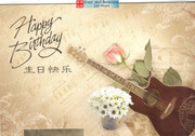 """Chinese Birthday Cards with Envelopes w/Chinese characters """"Happy Birthday"""" (WXFP)"""