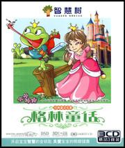 格林童话(3CD) 套装 (WVP4)