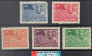 China Stamps - 1949 , Sc 5L77-81 People's Liberation Army - MNH  (95L77)