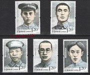 China Stamps - 2012-18 Early Generals of the People's Army (3rd set) - MNH, F-VF (96218)