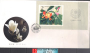 China Stamps - 1986, T111 , Scott 2048 Rare Magnolia S/S First Day Cover Beijing postmarked  (9204D)