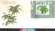 China Stamps - 1993-7 , Scott 2444-8, Bamboos - Souvenir Sheet, First Day Cover  (9307E)