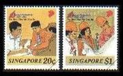 Singapore Stamps - 1991 Productivity Movement - MNH, VF (9A00B)