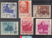 Taiwan Stamps : 1956 TW C50 Scott 1143-48 President Chiang's 70th Birthday - Used  (9T02G)