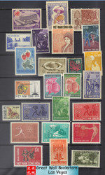 South Vietnam Stamps - 1955, Sc 30-5, Refugees on Raft - MNH, F-VF (9V0A5)