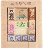 "Guoguoshu Hua Rong Dao (Hua Rong Path) Sliding Block Puzzle (Klotski) 小号榉木华容道 儿童古典益智玩具 (Size: 5.5"" x 6.5"" including frame)   (WXUV)"