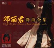 Mostly Teresa Teng's Easy Listening Dance Music (3CDs) 多首邓丽君舞曲全集  (WVPG)