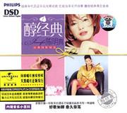 陈明真:醇经典(CD) (WVPH)