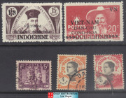 French Indochina Stamps - 5 stamps, 2 mint stamps with Viet Minh overprint -mint/used   (9A070)