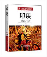 Insight 旅行指南 印度 平装  (W2LE)