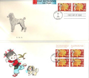 China Stamps - 1994, one of a Kind hand drawn Year of the Dog First Day Cover with US Scott # 2817 stamps Chinese American Expo on Feb 5, 1994, 2 different First Day Covers (9000A)