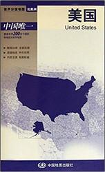 地图 Map : 美国 United States (1:5900000) 平装 (W0UA)