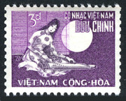 South Vietnam Stamps - 1966, Sc 290A, Coil Stamp - Msician Playing Two-string Guitar - MNH, F-VF (9V02T)