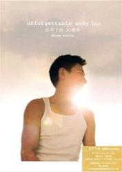 刘德华:忘不了的(3CD) [audioCD] 刘德华(WVR8)