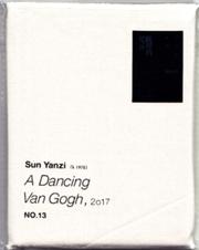 孙燕姿:跳舞的梵谷 2017专辑(CD+写真歌词册)(WVRD)