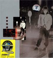 齐秦精选(CD)(WVRL)