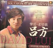 挚爱.老情歌 吕方 (CD) (WVW1)