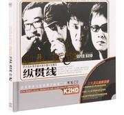 纵贯线四个男人四把吉他(2CD)