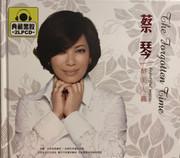蔡琴-醉美天籁 (典藏黑胶2CD)  (WVW5)