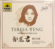 邓丽君 Instrumental : 器乐传情 典藏黑胶 2CD (WVT7)