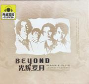 Beyond 光辉岁月 2CD (WVT9)