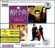 草蜢:醇经典(CD)  (WVTJ)