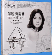 钢琴演奏 琴迷邓丽君 Piano Playing Teresa Teng's Songs (WVUG)