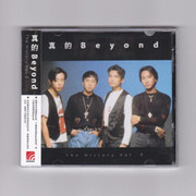Beyond : 真的 Beyond The History VoL 2  (WVUJ)