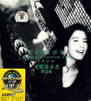 周慧敏:天荒爱未老(CD)  (WVWL)