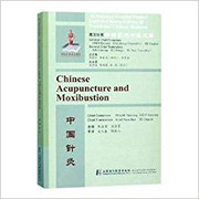 Chinese Acupuncture and Moxibustion 中国针灸 (Bilingual Chn/Eng Edition)  (WH5V)