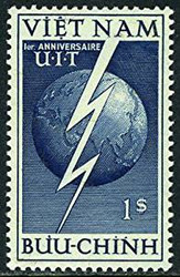 South Vietnam Stamps - 1952, Sc 17, Globe and Lightning Bolt - MVLH, F-VF (9V0AK)
