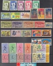 South Vietnam Stamps - 1958-73 , Sc 68-72, 88-91, 185-8, 227-30, 239-41, 250A, 351-4, 394-5, 398-400, 451-3 - 10 complete sets - MNH, F-VF  (9V0AY)